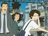 The Girl Who Leapt Through Time Hidden Objects