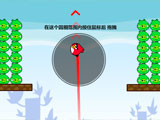 Angry Bird Boom 3